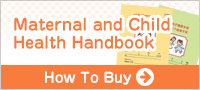 Maternal and child Health Handbook How To Buy